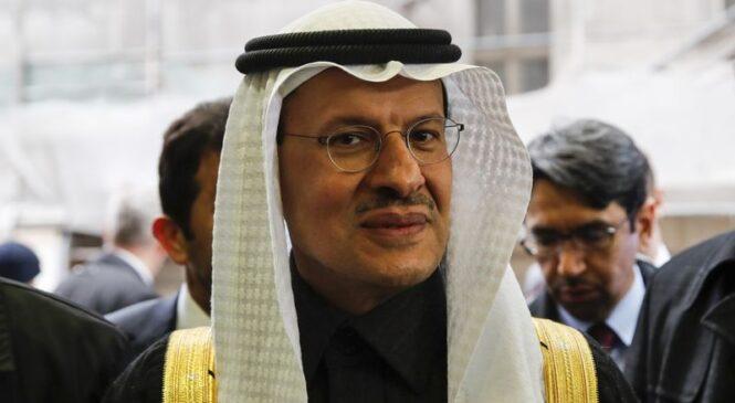 Саудовская Аравия не видит смысла проводить совещание ОПЕК