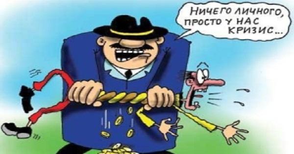Оставят без штанов: в Украине хотят увеличить налоги
