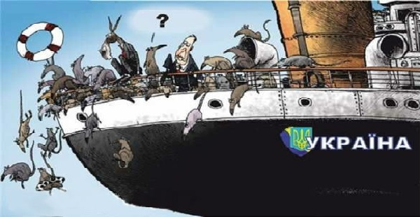 Украинский кредитный «Титаник» уже идет на дно. Ну не может 30 лет Господь Бог иди@тов так беречь!