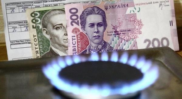 Нафтогаз существенно поднял цену на газ для населения