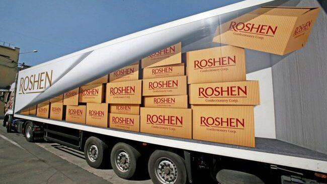 Антимонопольный комитет начал дело против ROSHEN