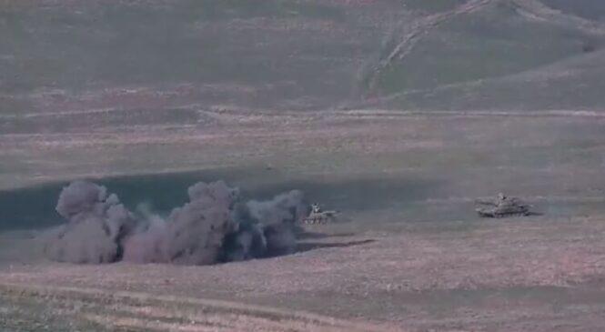 Минобороны Армении показало видео уничтожения азербайджанских танков