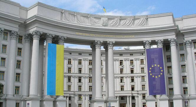 Украина обвинила Венгрию во вмешательстве в местные выборы на Закарпатье