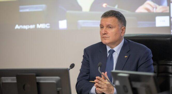 Аваков рассказал о законности опроса Зеленского
