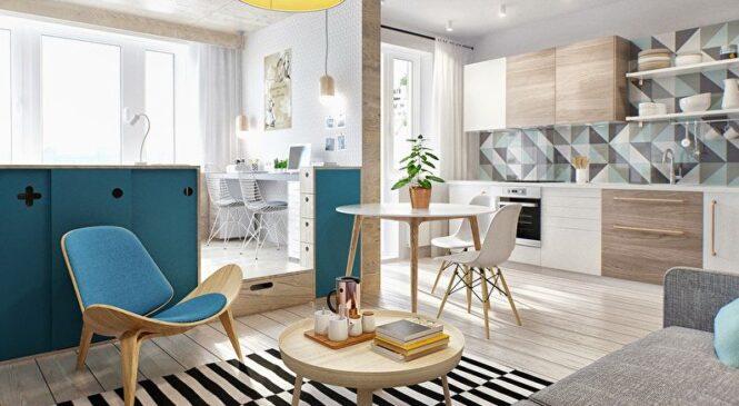 Современный дизайн небольших квартир